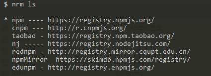 nrm是什么?nrm的安装与使用 -1