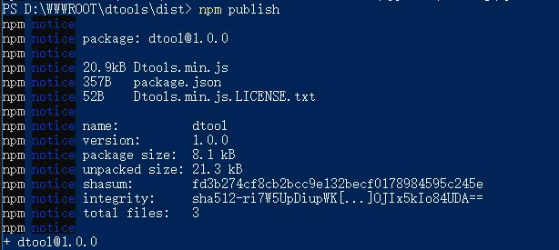 npm发包流程 -3