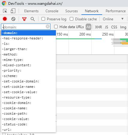 DevTools 请求数据之高级筛选 -4