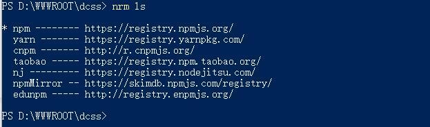 nrm的安装与使用以及安装常见错误处理 -1