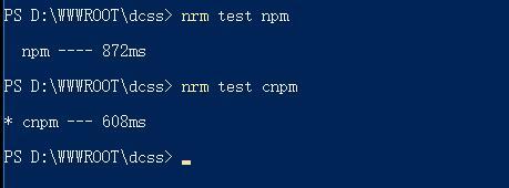 nrm的安装与使用以及安装常见错误处理 -3